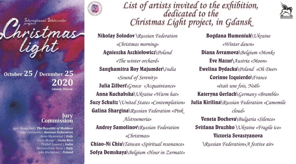 Międzynarodowa Wystawa Christmas Light Ewelina Dydacka
